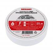 Изолента ПВХ профессиональная REXANT 0,18х19мм 20м белая, Изолента
