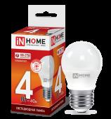 Лампа светодиодная LED-ШАР-VC 4Вт 230В Е27 6500К 360Лм IN HOME, Лампы LED-ШАР