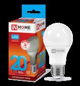 Лампа светодиодная LED-A60-VC 20Вт 230В Е27 4000К 1800Лм IN HOME, Лампы LED-A