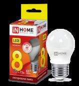 Лампа светодиодная LED-ШАР-VC 8Вт 230В Е27 3000К 720Лм IN HOME, Лампы LED-ШАР