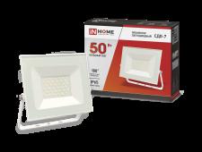 Прожектор светодиодный СДО-7 50Вт 230В 6500К IP65 белый IN HOME, прожекторы