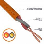 Кабель огнестойкий REXANT КПСнг(А)-FRLS 1x2x0,75 мм², Кабель сигнальный
