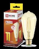 Лампа светодиодная LED-ST64-deco gold 11Вт 230В Е27 3000К 990Лм золотистая IN HOME, Лампы LED-ST-DECO