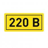 """Наклейка """"220В"""" (10х15мм.) EKF PROxima, Знаки электробезопасности"""