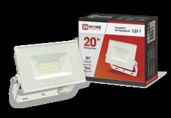 Прожектор светодиодный СДО-7 20Вт 230В 6500К IP65 белый IN HOME, прожекторы