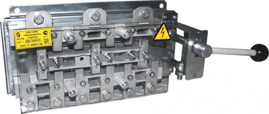 Рубильник ВД -1-355 250А перекидной