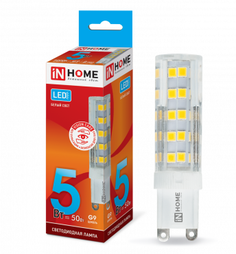 Лампа светодиодная LED-JCD-VC 5Вт 230В G9 4000К 450Лм IN HOME