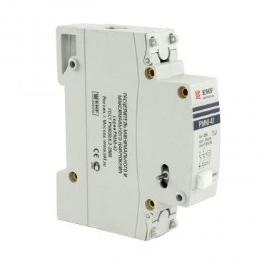 Расцепитель минимального и максимального напряжения РММ-47 EKF, Дополнительные устройства модульной серии