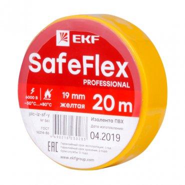 Изолента ПВХ желтая 19мм 20м серии SafeFlex EKF, Изолента