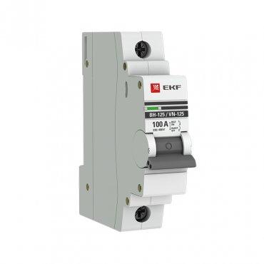 Выключатель нагрузки ВН-125 1Р 100А EKF PROxima, Выключатели нагрузки