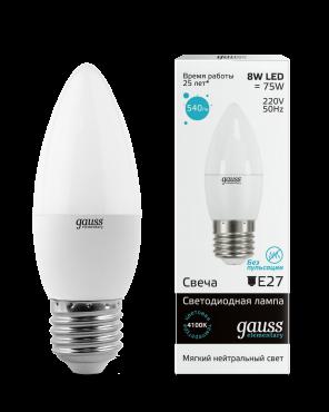 Лампа светодиодная LED-СВЕЧА 8Вт E27 4100K 540Лм Elementary GAUSS