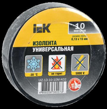 Изолента 0,13х15 мм черная 10 метров IEK, Изолента