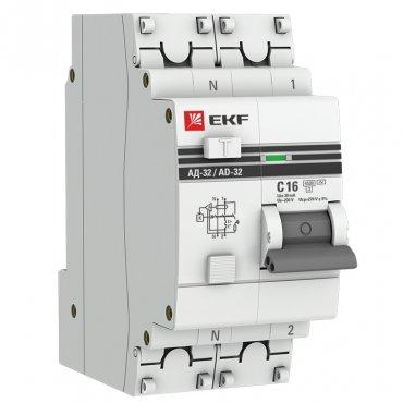 Дифференциальный автомат АД-32 1P+N 16А/30мА характеристика C электронный тип AС 4,5кА EKF PROxima, Дифференциальные автоматы